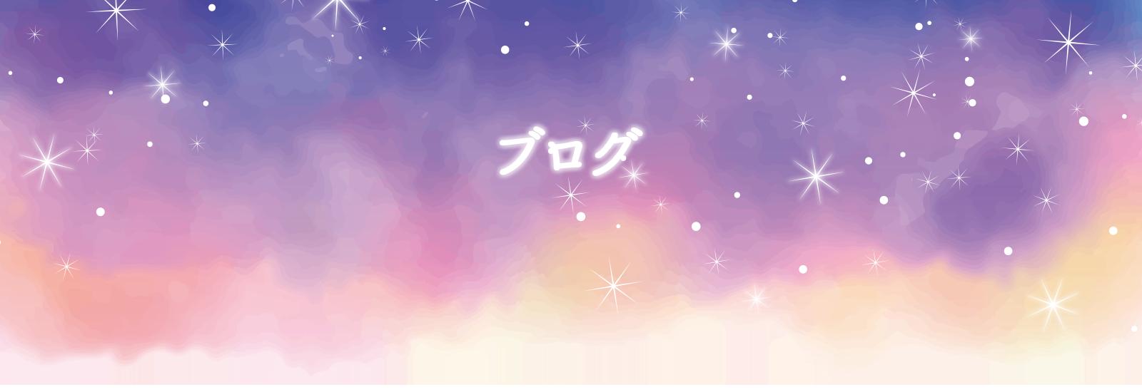 久留米の睡眠改善専門店 healingsalon 心のブログ