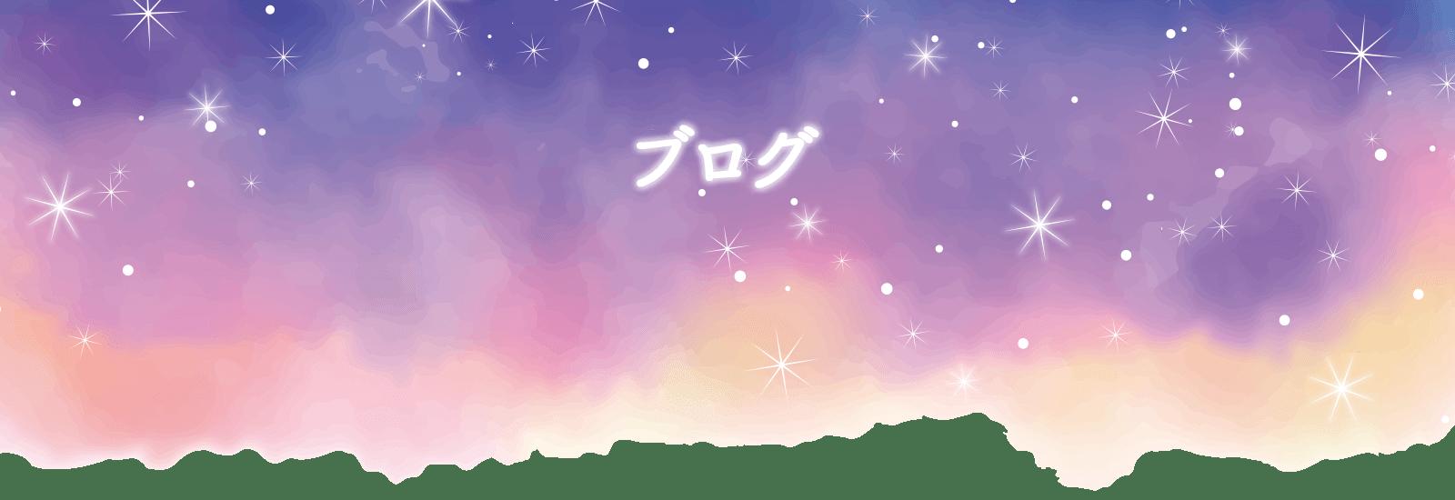 業界No.1☆sweet9月号に掲載されました♪